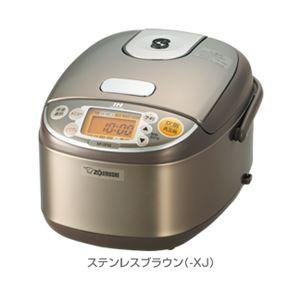 象印/ZOJIRUSHI IH炊飯ジャー 極め炊き NP-GF05 XJ ステンレスブラウン