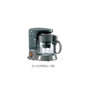 象印 コーヒーメーカー 珈琲通 0.54L(カップ4杯分) ハーブブラウン EC-TB40-TD