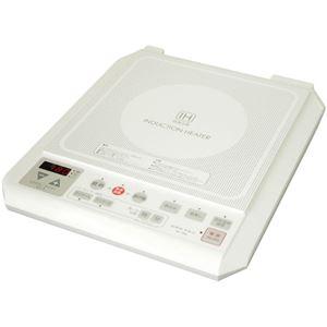 ドリテック/DRETEC IH電磁調理器 DI-103-WT