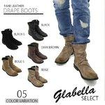 【glabella】ドレープブーツ プレッピー トラッド【ベージュスエード Sサイズ】