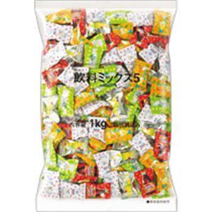飲料ミックス5 キャンディ 徳用 1kg