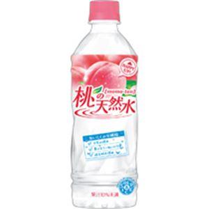 (まとめ)桃の天然水 490mlペット 24本入