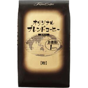 (まとめ)藤田珈琲 オリジナルブレンドコーヒー 深煎り 1kg(粉) 3パック