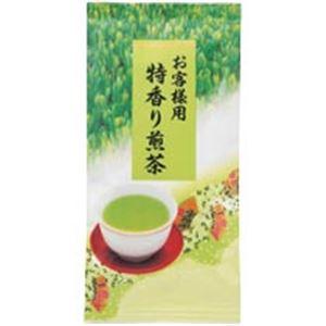 (まとめ)お客様用特香り煎茶 100g×3袋