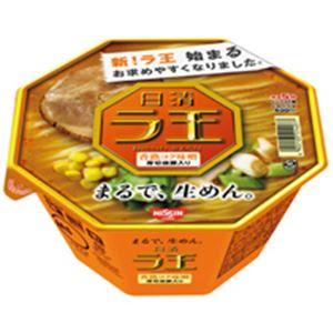 (まとめ)日清 ラ王 香熟コク味噌 119g 12個入