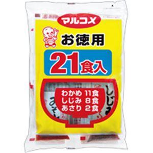 (まとめ)即席生みそ汁 お徳用 アソート 21食入×10パック