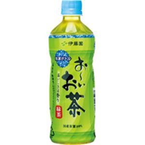 (まとめ)冷凍ボトル おーいお茶 緑茶 485mlペット×24本