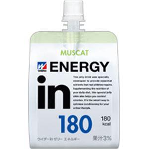 (ケア)(まとめ)ウイダーinゼリー エネルギー 180g×36パック