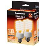 (まとめ) パナソニック パルックボール D形 100W形 E26 電球色 EFD25EL20E2T 1パック(2個) 【×2セット】