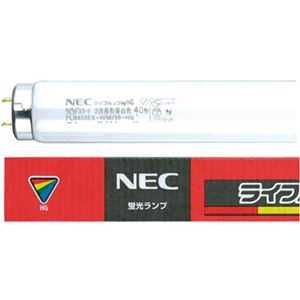 NEC 蛍光ランプ ライフルックHG直管ラピッドスタート形 40W形 3波長形 昼白色 FLR40SEX-N/M-HG-10P 1パック(10本)