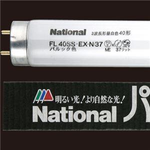 パナソニック パルック蛍光灯直管ラピッドスタート形 40W形 3波長形 昼光色 FLR40SEXDMX36 4K 1パック(4本)