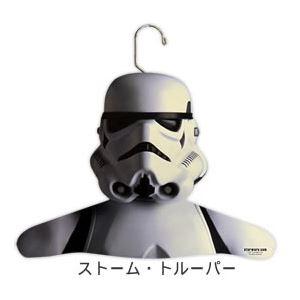 木製ハンガー ストーム・トルーパー Cos-Me(コスミー)