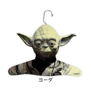 木製ハンガー ヨーダ Cos-Me(コスミー)