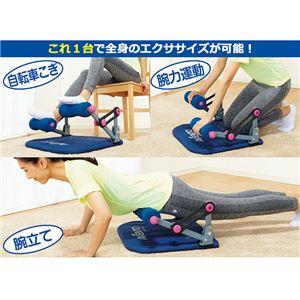 腹筋マシン/エクササイズ器具(アベント・シックスパワーS) コンパクト収納 〔腹筋/自転車こぎ/腕力運動/腕立て〕