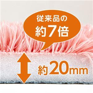 防音さらふわボリュームシャギーラグマット 【約130cm×185cm ダークオレンジ】 ホットカーペット対応