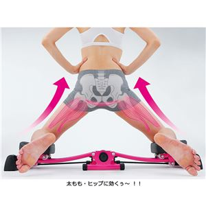 骨盤ホームシェイパー(エクササイズ器具) 使用時:幅94.5cm 簡易組立