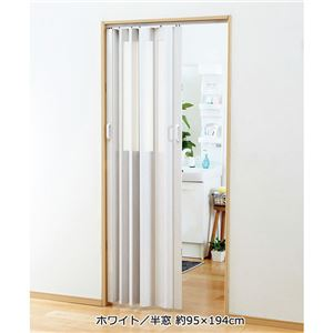 素敵に間仕切りパネルドア(アコーディオンドア) 【半窓 約95×194cm】 ダークブラウン