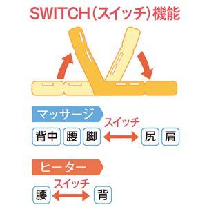 スイッチチェアプレミアム(座椅子/マッサージチェア) ブラウン リクライニング機能 ヒーター付き