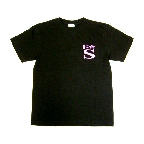 ドエス Sサイズ ブラック