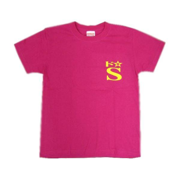 ドエス Sサイズ ピンク