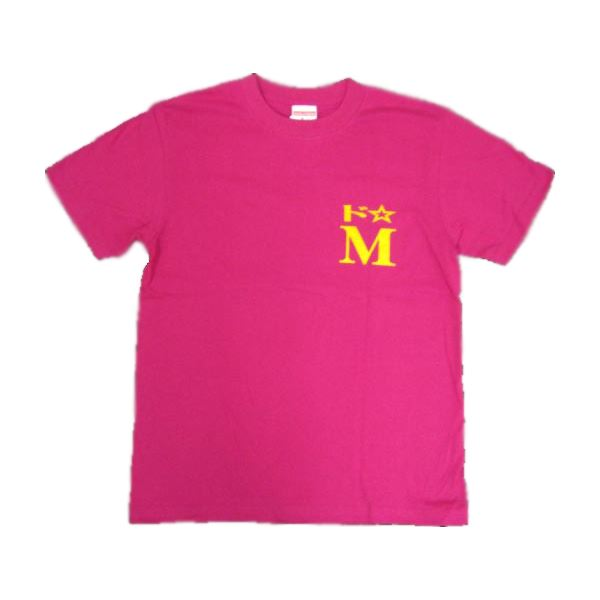 ドエム Mサイズ ピンク