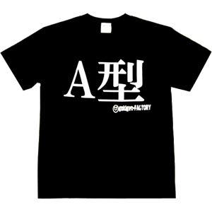A型 Lサイズ ブラック