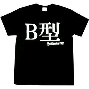 B型 Sサイズ ブラック