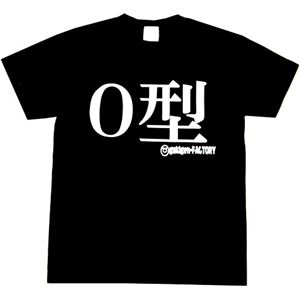 O型 Sサイズ ブラック