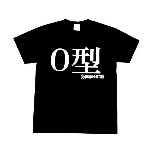 O型 Mサイズ ブラック