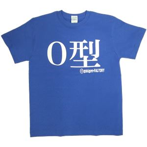 O型 Mサイズ ブルー