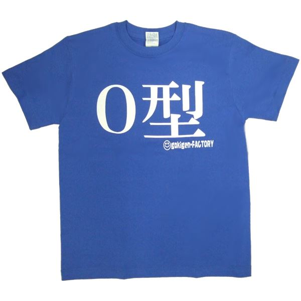 O型 Lサイズ ブルー