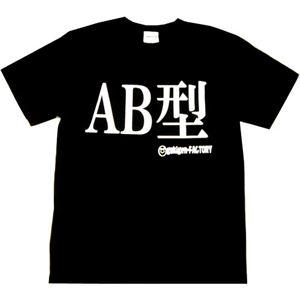AB型 Lサイズ ブラック