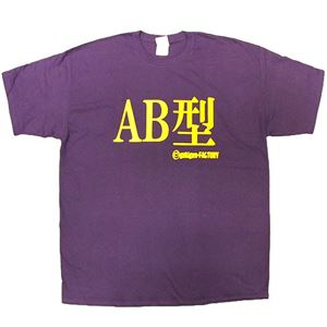 AB型 Sサイズ パープル