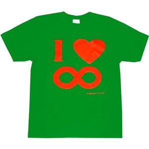 I Love ∞ Sサイズ グリーン