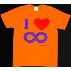I Love ∞ Sサイズ オレンジ