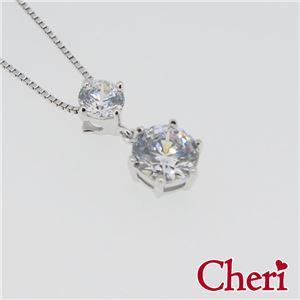 SN37-019 Cheri(シェリ) ・close to me(クロス・トゥ・ミー) ネックレス レディース