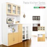 パスタキッチンシリーズ 食器棚1890 1040727