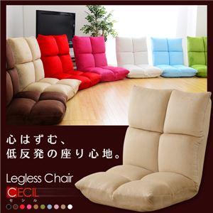 リクライニング低反発座椅子【Cecil-セシル-】