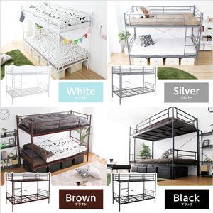 パイプ二段ベッド 【Larch ラーチ】 ブラウン