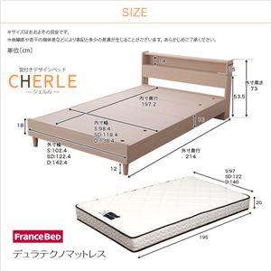 宮付きデザインベッド【シェルル-CHERLE-(ダブル)】(デュラテクノマットレス付き) オーク(※マットレス別送)