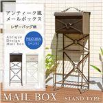 アンティーク調メールボックス レザーバッグ柄【ペコラ-PECORA-】(レザーバッグ柄) ホワイトの詳細ページへ