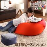ジャンボなキューブ型ビーズクッション・日本製(Lサイズ)カバーがお家で洗えます   Guimauve-ギモーブ- グレー