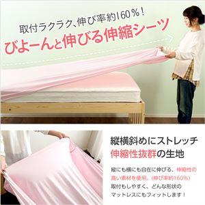 フラットシーツ/寝具 【布団用 シングルサイズ対応/ブルー】 全周ゴム仕様 着脱簡単 日本製 『スーパーフィットシーツ』