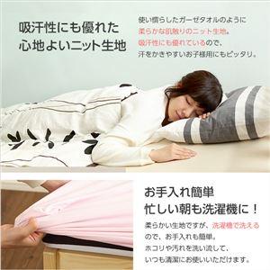 フラットシーツ/寝具 【布団用 シングルサイズ対応/アイボリー】 全周ゴム仕様 着脱簡単 日本製 『スーパーフィットシーツ』