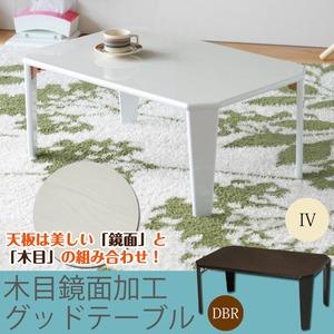 グッドテーブル NK-7502 折りたたみ式
