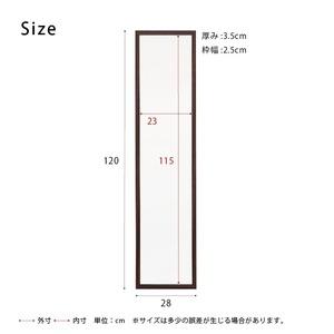 軽量ウォールミラー (高さ120cm/ブラウン/茶) 飛散防止加工/姿見鏡/全身/スリム/壁掛け/モダン/北欧風/完成品/NK-217