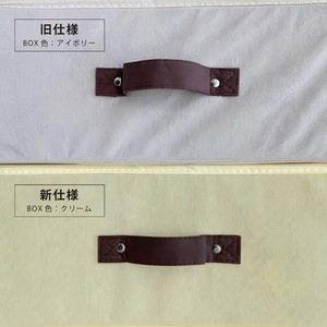 収納ハンプチェスト(ランドリーラック) 【5段】 木製/不織布 幅43cm×奥行30cm フラット天板付き