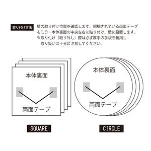 イージーミラー/貼り付けウォールミラー 【丸型/4枚入り】 直径15cm ノンフレーム 【完成品】