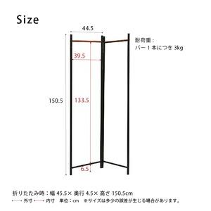 フレームハンガーラック(ブラック/黒) 幅44.5cm 折りたたみパイプハンガー/スチール/天然木/スリム/軽量/アイアン/NK-531