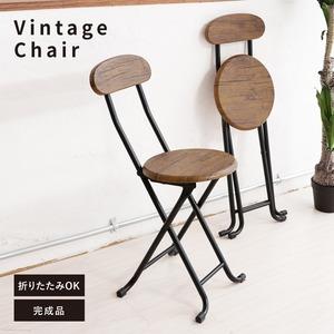 ヴィンテージチェア(ブラウン/茶) 折りたたみ椅子/カウンターチェア/スチール/イス/背もたれ付/コンパクト/スリム/キッチン/パイプイス/モダン/レトロ/カフェ/木目/木/完成品/NK-111